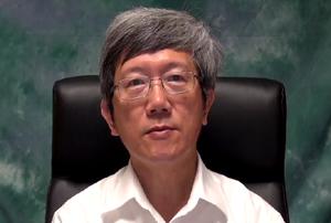 Kenneth Kung, Adjunct Professor